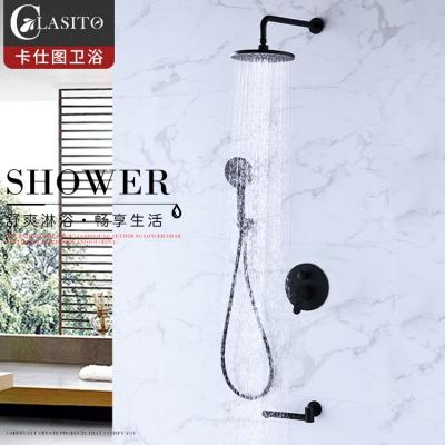 卡仕图全铜黑色暗装入墙淋浴花洒嵌墙式增压喷头冷热预埋盒控制