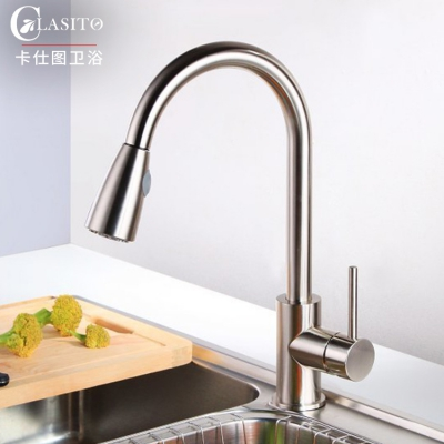 卡仕图 全铜冷热厨房龙头抽拉式可伸缩旋转菜盆洗碗池防溅水龙