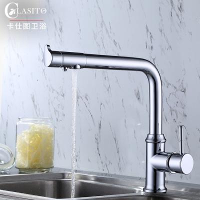 卡仕图全铜冷热厨房龙头三合一带纯净直饮水可旋转洗菜盆水槽龙头