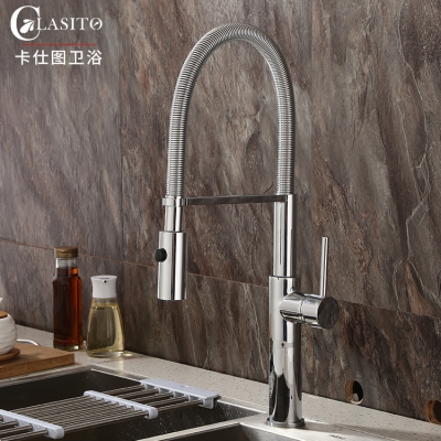 卡仕图全铜弹簧式冷热厨房龙头抽拉可伸缩旋转加高洗菜盆水槽龙头