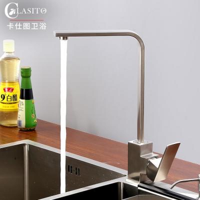 卡仕图304不锈钢厨房龙头欧美简约创意水槽龙头可旋转防溅水