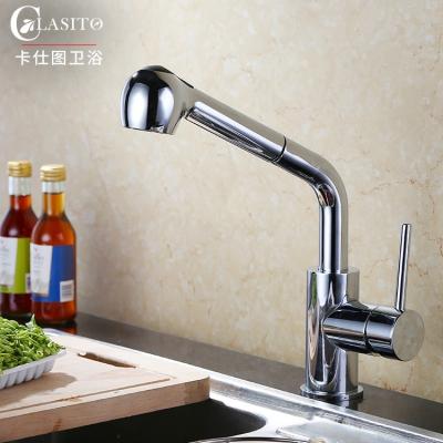 卡仕图全铜抽拉式厨房龙头伸缩可万向旋转冷热水槽洗菜盆龙头家用