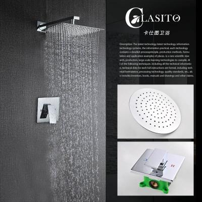 卡仕图空气注入增压暗装淋浴套装 一体式预埋盒入墙式超薄花洒